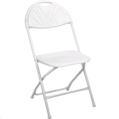 Rental store for Folding Chair - White Fanback in Greenville MS