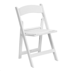 Rental store for Folding Chair - White Resin in Greenville MS